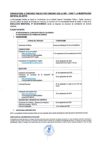 CONVOCATORIA CONCURSO PUBLICO POR CONVENIO CON LA DRE Y LA MUNICIPALIDAD DISTRITAL DE ZEPITA